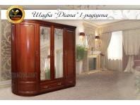 """Cпальня """"DIANA"""" из натурального дерева"""