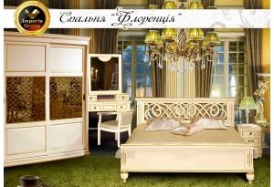 Спальня Флоренция белая из натурального дерева