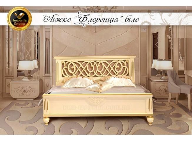 """Кровать """"FLORENCIA"""" белая"""