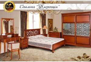 """Спальня """"FLORENCIA"""" из натурального дерева"""