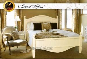 """Кровать """"LUIZA"""" из массива дерева"""