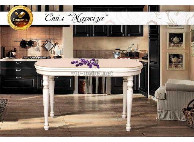 """Раскладной стол """"MARKIZA"""" из натурального дерева"""