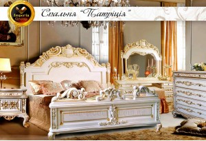 "Комплект спальни ""PATRICIA"" из массива дуба"