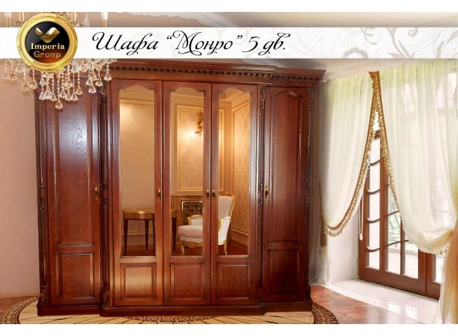 """Шкаф """"MONRO"""" 5-дверный из массива дерева дуб"""