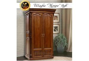 """Шкаф """"MONRO"""" 2-дверный из массива дерева дуб"""