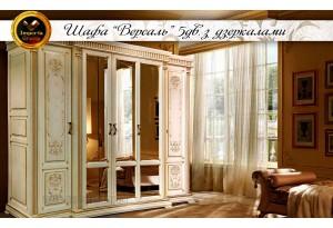 Шкаф Версаль 5-дверный с зеркалами из массива дерева дуб