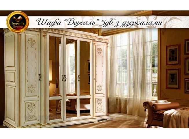 """Шкаф """"VERSAL"""" 5-дверный с зеркалами из массива дерева дуб"""