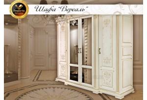 Шкаф Версаль 4-х дверный из массива дерева дуб