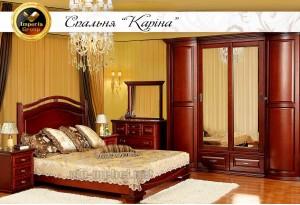 """Спальня """"KARINA"""" из натурального дерева"""