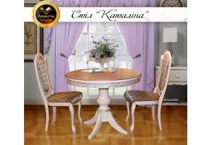 """Стол """"KATALINA"""""""