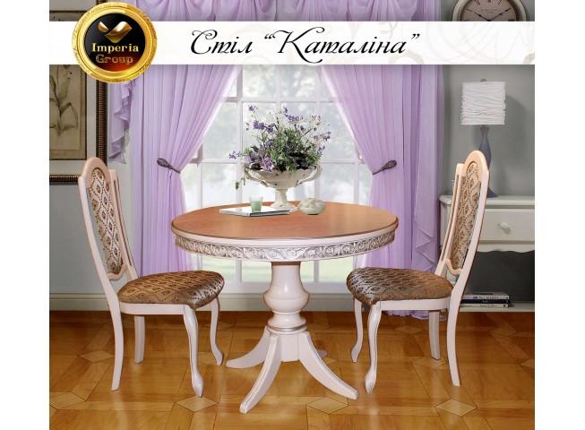 Стол Каталина