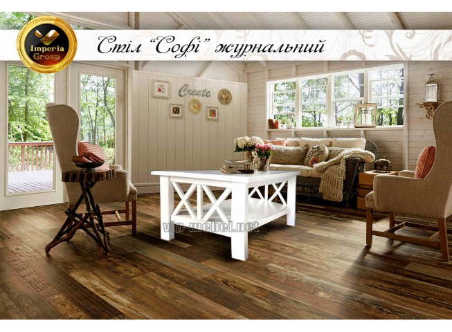 """Журнальный стол """"SOFI"""" из натурального дерева"""