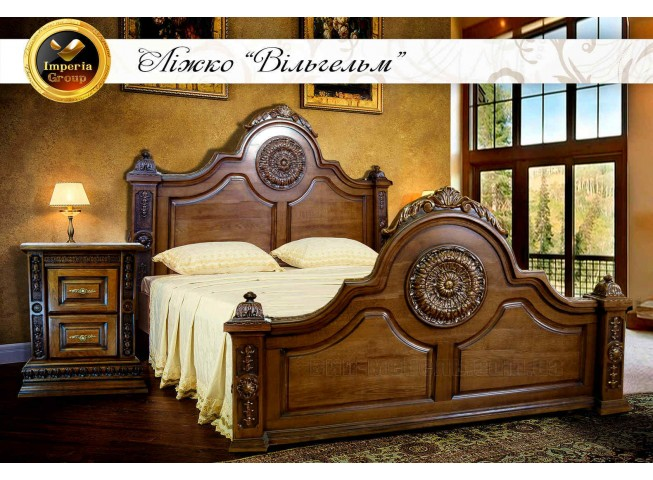 Эксклюзивная кровать Вильгельм из массива дуба