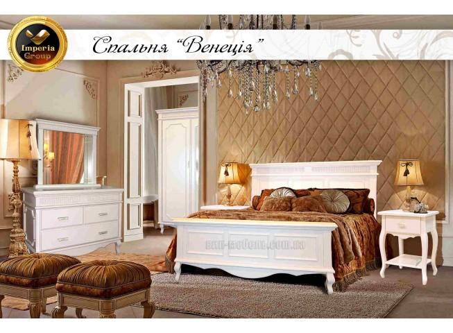 """Спальня """"VENECIA"""" из натурального дерева"""