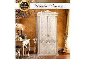 Шкаф Версаль 2-дверный из массива дерева дуб