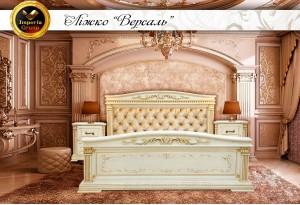 Кровать Версаль из массива дерева дуб